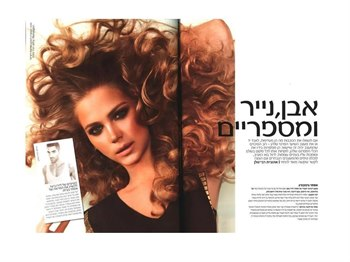 לירז אגם - Esti Ginzburg - remington #1